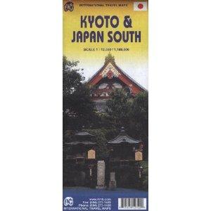 קיוטו ודרום יפן