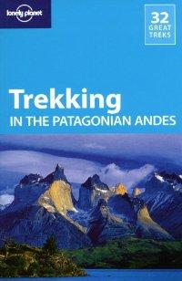הרי האנדים בפטגוניה
