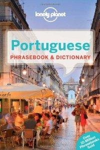 מדריך באנגלית LP פורטוגזית שיחון