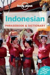 מדריך באנגלית LP אינדונזית שיחון