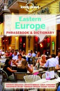 מדריך באנגלית LP מזרח אירופה שיחון