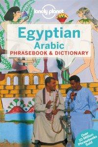 מדריך באנגלית LP ערבית מצרית שיחון