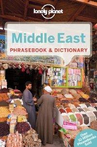 מדריך באנגלית LP המזרח התיכון שיחון