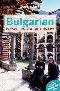 מדריך באנגלית LP בולגרית שיחון
