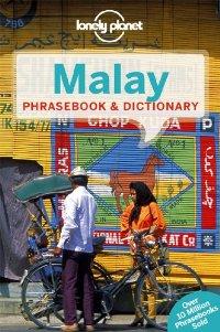 מדריך באנגלית LP מלזית שיחון