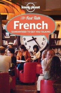 מדריך באנגלית LP צרפתית שיחון מקוצר