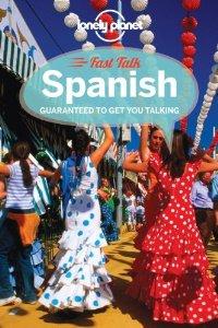 מדריך באנגלית LP ספרדית שיחון מקוצר