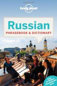 מדריך באנגלית LP רוסית שיחון