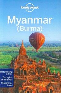 מדריך מיאנמר (בורמה) לונלי פלנט (ישן) 12