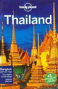 מדריך תאילנד לונלי פלנט (ישן) 15