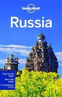 מדריך באנגלית LP רוסיה