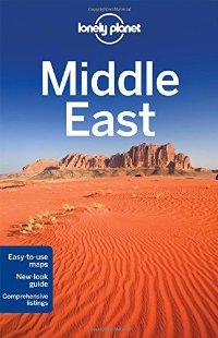 מדריך באנגלית LP המזרח התיכון