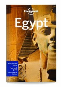 מדריך באנגלית LP מצרים