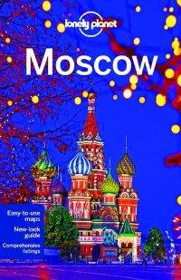 מדריך באנגלית LP מוסקבה