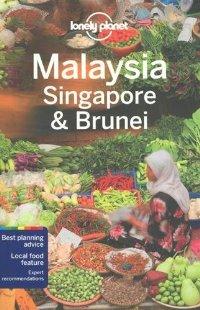 מדריך באנגלית LP מלזיה, סינגפור וברוניי