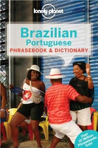 מדריך פורטוגזית ברזילאית שיחון לונלי פלנט 5