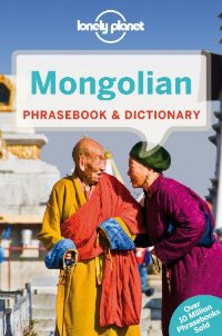 Mongolian Phrasebook & Dictionary
