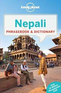 מדריך באנגלית LP נפאלי