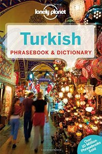 מדריך באנגלית LP טורקית