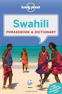 מדריך באנגלית LP סוואהילי