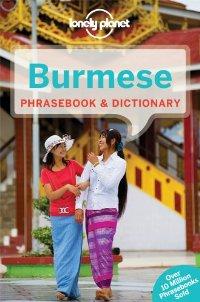 מדריך באנגלית LP בורמזית