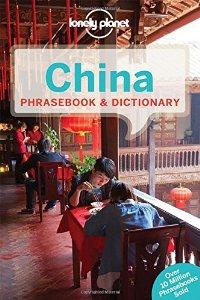 מדריך באנגלית LP סינית