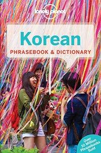 מדריך באנגלית LP קוריאנית