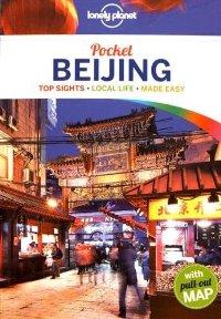 מדריך באנגלית LP בייג'ינג