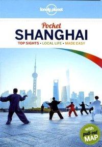 מדריך באנגלית LP שנגחאי
