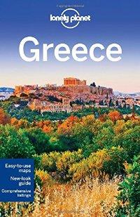 מדריך באנגלית LP יוון