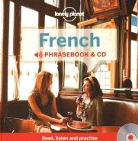 מדריך באנגלית LP צרפתית (כולל CD)