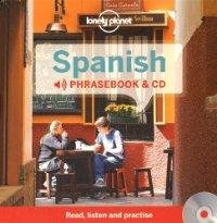 מדריך באנגלית LP ספרדית (כולל CD)