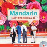 מדריך באנגלית LP מנדרינית (כולל CD)