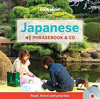מדריך באנגלית LP יפנית (כולל CD)