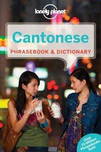 מדריך באנגלית LP קנטונזית