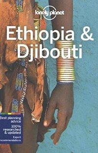אתיופיה ודיז'בוטי