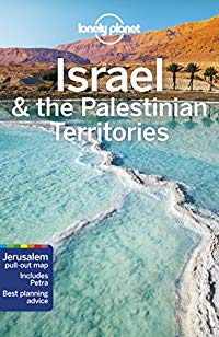 מדריך באנגלית LP ישראל