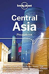 מדריך באנגלית LP מרכז אסיה