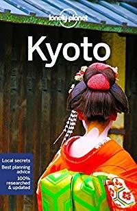מדריך באנגלית LP קיוטו