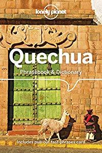 מדריך באנגלית LP קצ'ואה