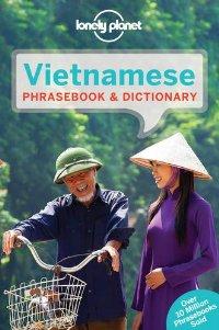 מדריך באנגלית LP וייטנאמית