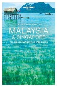 מדריך באנגלית LP מלזיה וסינגפור