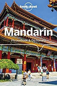 מדריך באנגלית LP מנדרינית