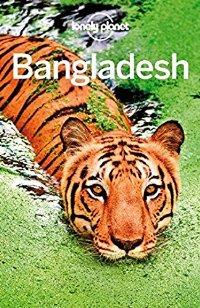 מדריך באנגלית LP בנגלדש