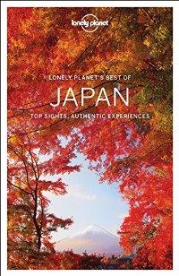 מדריך באנגלית LP יפן