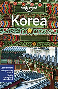 מדריך באנגלית LP קוריאה