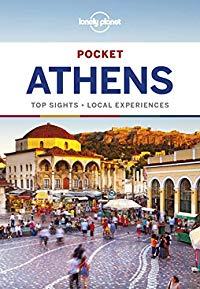 מדריך באנגלית LP אתונה