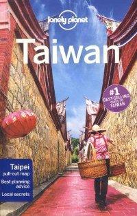 מדריך באנגלית LP טייואן