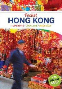 מדריך באנגלית LP הונג קונג