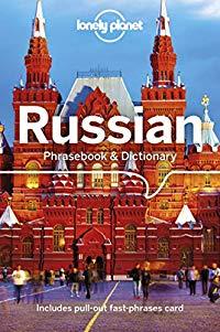 מדריך באנגלית LP רוסית